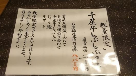 板前料理 別館よしみ_d0030026_00070551.jpg