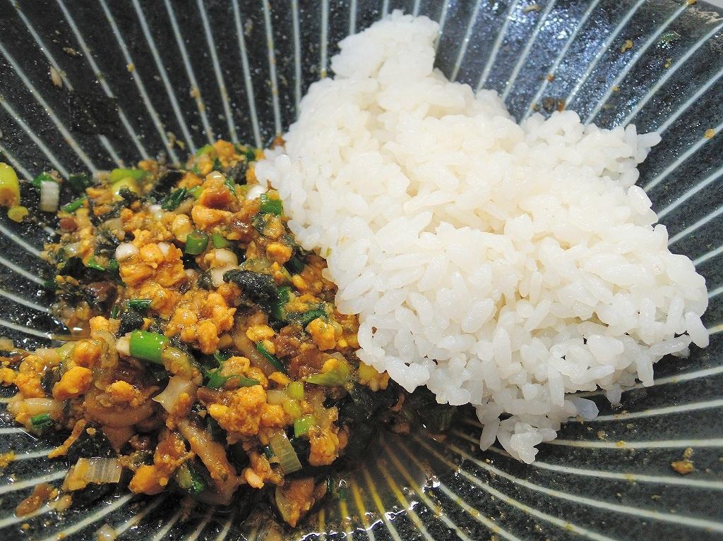 自家製麺 SHIN(新)@反町_c0395834_21305853.jpg