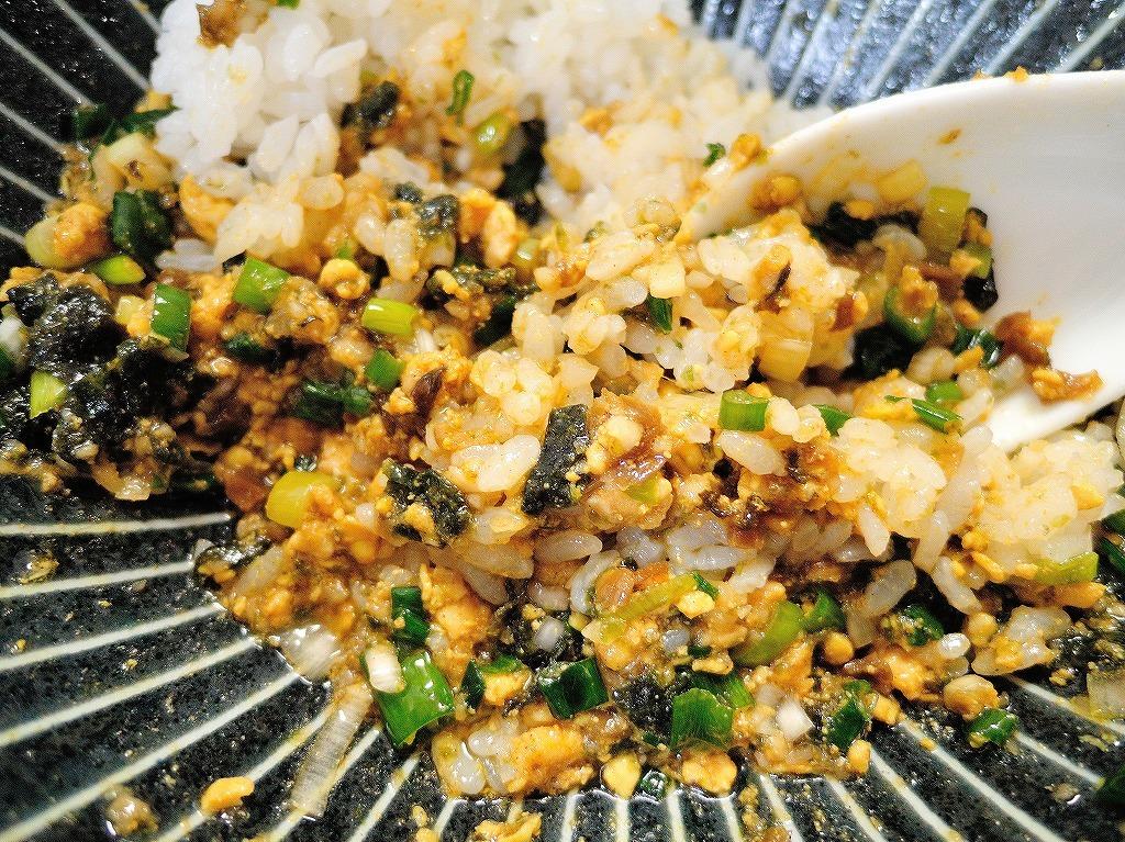 自家製麺 SHIN(新)@反町_c0395834_21305867.jpg