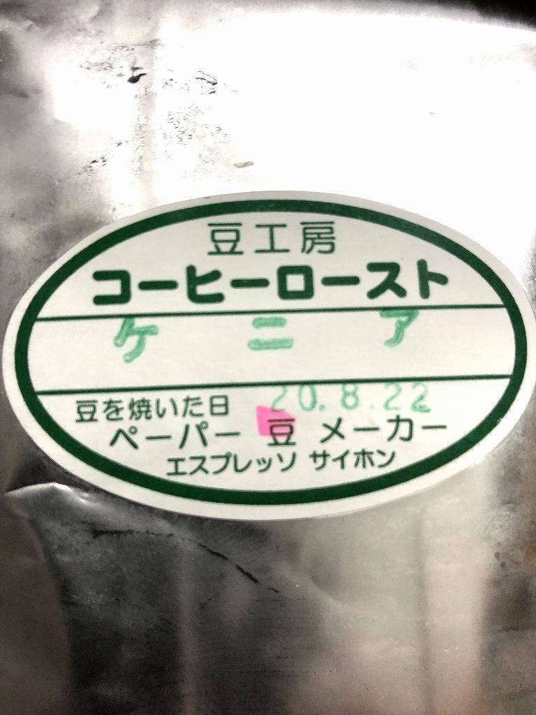 自家製麺 SHIN(新)@反町_c0395834_21585166.jpg