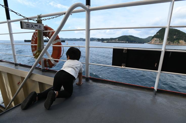 休日は船旅へ!_d0386342_20271011.jpg