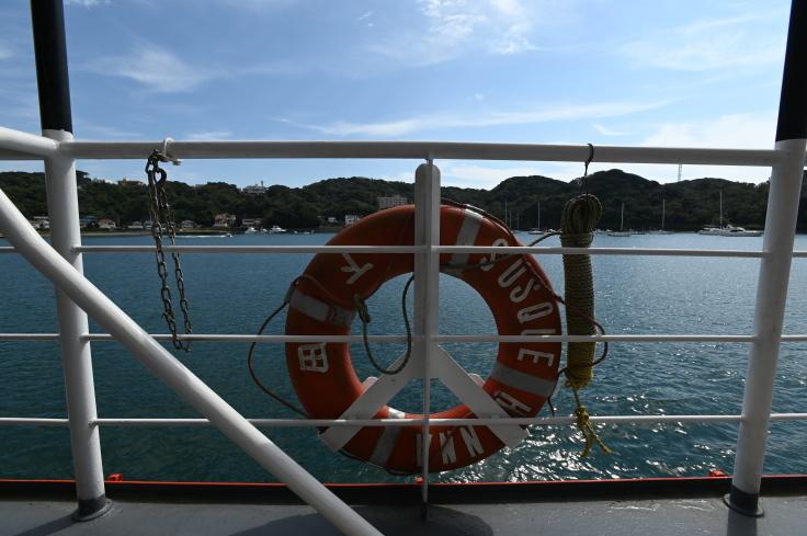 休日は船旅へ!_d0386342_20272416.jpg
