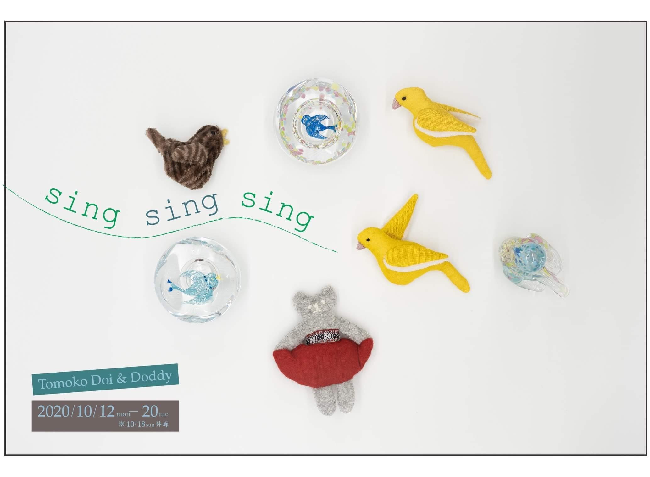 sing sing sing ♪@GALERIE CENTINNIAL(大阪)_f0125048_00173729.jpeg