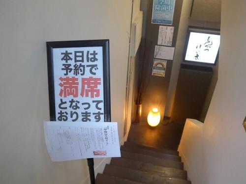 西荻窪「とんかつ けい太」へ行く。_f0232060_18084972.jpg