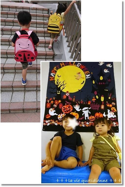 【秋のガーデニング】王子と姫の好きな色で…と姫のクマちゃんヘアをハロウィンで♪_a0348473_01445832.jpg