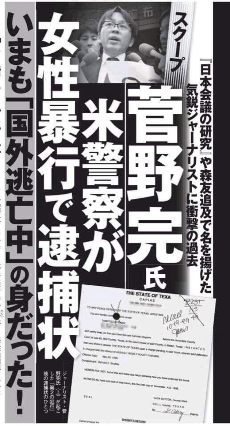 日本学術会議こそ批判・追求されなければならない_d0044584_17225245.jpg