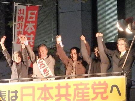日本学術会議こそ批判・追求されなければならない_d0044584_17235045.jpg