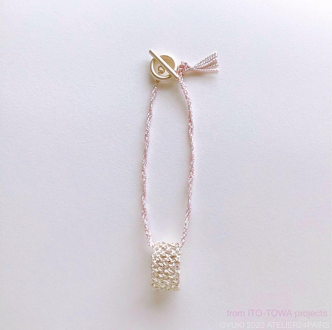 糸六さんの絹糸でシルクコードを♡_f0108001_21485888.jpeg