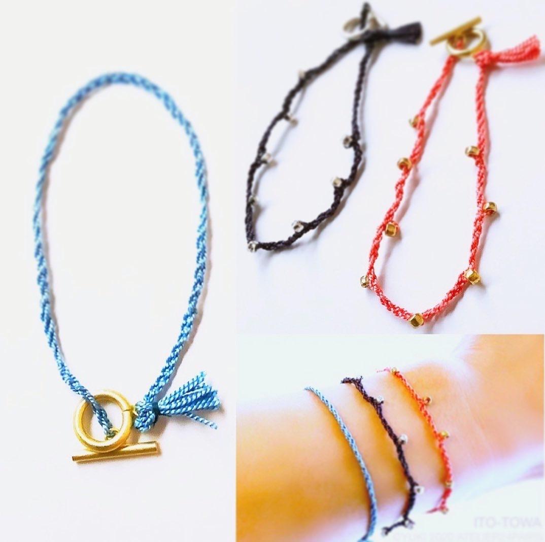 糸六さんの絹糸でシルクコードを♡_f0108001_21491123.jpeg