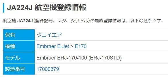 札幌へ_c0025115_22431444.jpg
