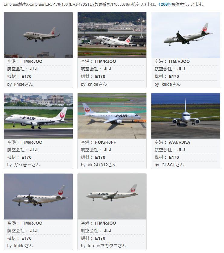 札幌へ_c0025115_22431948.jpg