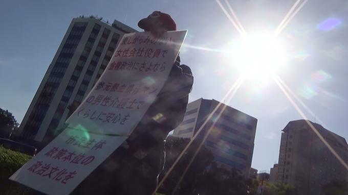 #衆院はライアン参院はさとう 「案里被告人投票の女性の皆様の想いも代打で実現」広島市内各地で街頭演説_e0094315_17335539.jpg