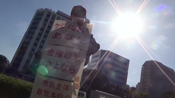 #衆院はライアン参院はさとう 「案里被告人投票の女性の皆様の想いも代打で実現」広島市内各地で街頭演説_e0094315_17341199.jpg