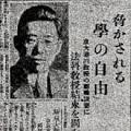 日本学術会議の任命拒否問題 – 「15年体制」(1と3分の1体制)の試論_c0315619_15442718.png