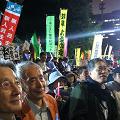 日本学術会議の任命拒否問題 – 「15年体制」(1と3分の1体制)の試論_c0315619_15450875.png