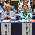 日本学術会議の任命拒否問題 – 「15年体制」(1と3分の1体制)の試論_c0315619_15461932.png