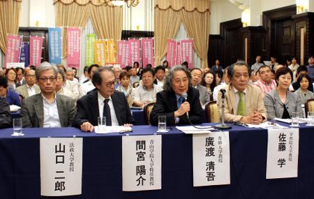日本学術会議の任命拒否問題 – 「15年体制」(1と3分の1体制)の試論_c0315619_15500432.png