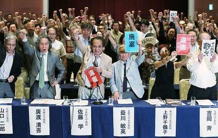 日本学術会議の任命拒否問題 – 「15年体制」(1と3分の1体制)の試論_c0315619_15501385.png