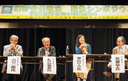日本学術会議の任命拒否問題 – 「15年体制」(1と3分の1体制)の試論_c0315619_15510841.png