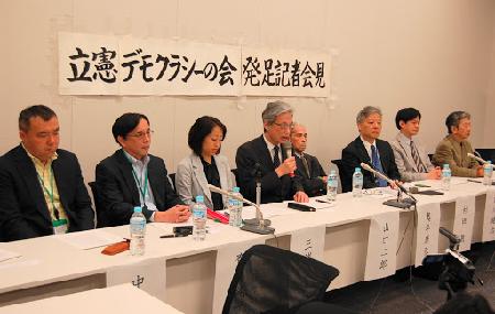 日本学術会議の任命拒否問題 – 「15年体制」(1と3分の1体制)の試論_c0315619_15514079.png