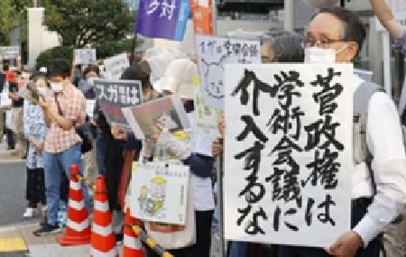 日本学術会議の任命拒否問題 – 「15年体制」(1と3分の1体制)の試論_c0315619_15521270.png