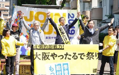 日本学術会議の任命拒否問題 – 「15年体制」(1と3分の1体制)の試論_c0315619_15534772.png