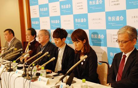 日本学術会議の任命拒否問題 – 「15年体制」(1と3分の1体制)の試論_c0315619_16121021.png