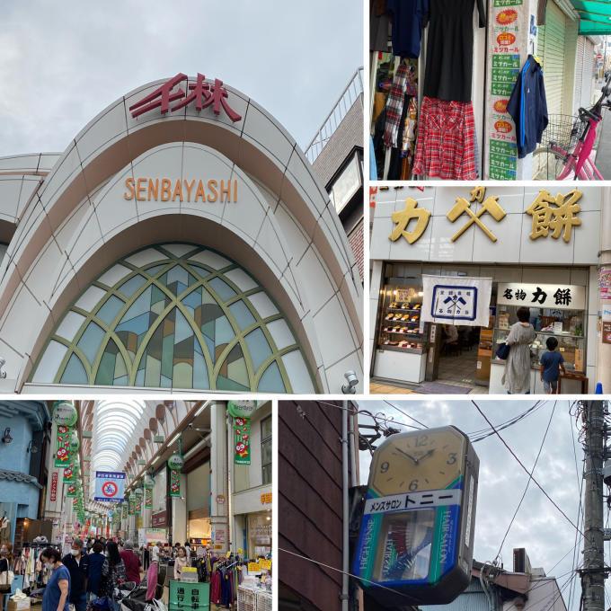 商店街散策シリーズ⭐️千林商店街_c0113733_01175890.jpg