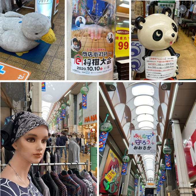 商店街散策シリーズ⭐️千林商店街_c0113733_01215310.jpg