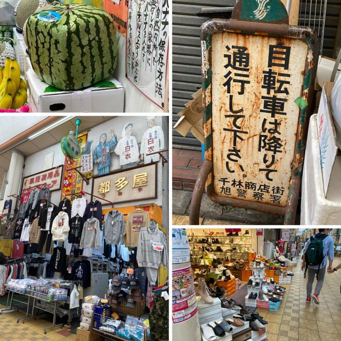 商店街散策シリーズ⭐️千林商店街_c0113733_01221082.jpg