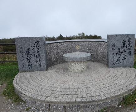 信州岡谷_b0076334_16472192.jpg