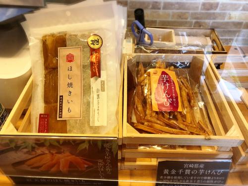 焼き芋専門店 芋やす_e0292546_21123024.jpg