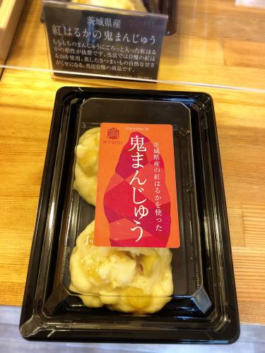 焼き芋専門店 芋やす_e0292546_21123603.jpg