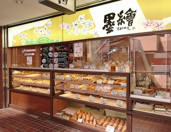 正統派モーニング・Cafe la Voie(カフェラヴォワ)@新宿西口_f0337357_18292401.jpg