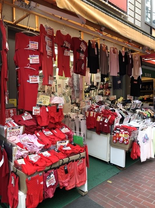東京グルメ散歩_b0060363_22170334.jpeg
