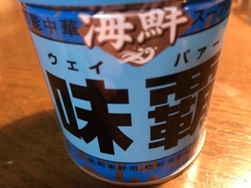 青のウェイパー / yoshi_d0135801_20594984.jpg