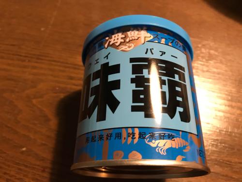 青のウェイパー / yoshi_d0135801_21001815.jpg