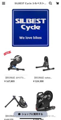 10/6(火)BASEキャンペーン開始_e0366407_12513267.jpg