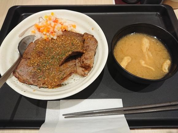 10/6 牛ステーキ丼洋風ガーリックソース¥750@松屋_b0042308_23492476.jpg