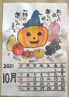 来年のカレンダー作り_f0231309_08065848.jpg