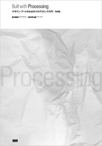 Processing 学び直し_b0074416_06595682.jpg