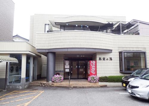 富山市 島倉乃湯さま ろ過装置&熱交換器取替工事_f0228240_09543445.jpg