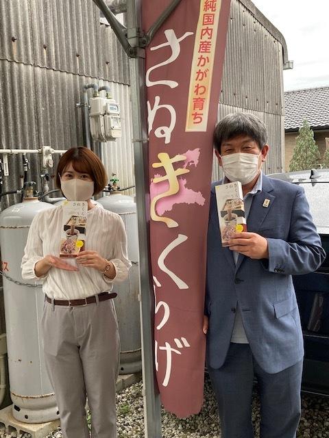FM香川に取材して頂きました!_e0386141_16325154.jpeg