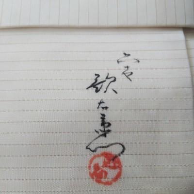 201006 畳紙の交換も手帳でスムーズに✨_f0164842_21190842.jpg