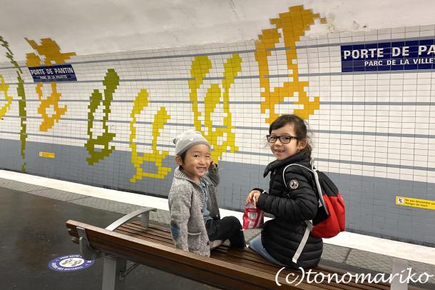 「フィルハーモニー・ド・パリ」の超人気アトリエ_c0024345_16350930.jpg