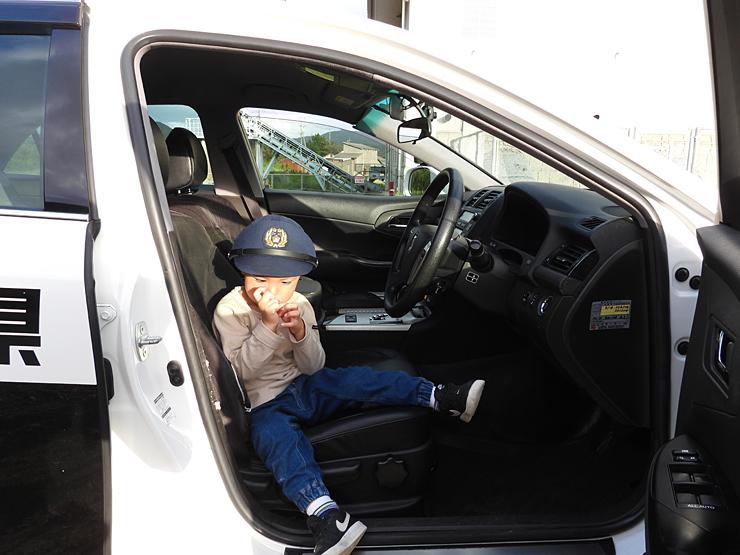 パトカーに乗ったよ_f0214649_05233284.jpg