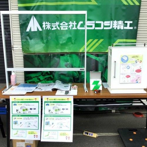 vol.116 はけのおいしい朝市 in Murakoshi Parking ありがとうございました!_a0123451_16341131.jpg