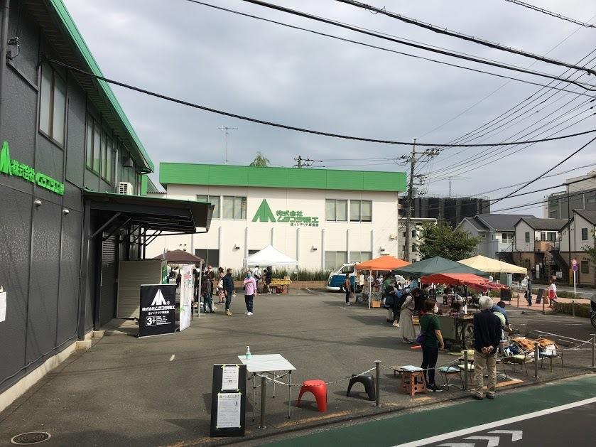 vol.116 はけのおいしい朝市 in Murakoshi Parking ありがとうございました!_a0123451_16402549.jpg