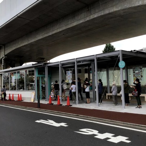 vol.116 はけのおいしい朝市 in Murakoshi Parking ありがとうございました!_a0123451_17430057.jpg