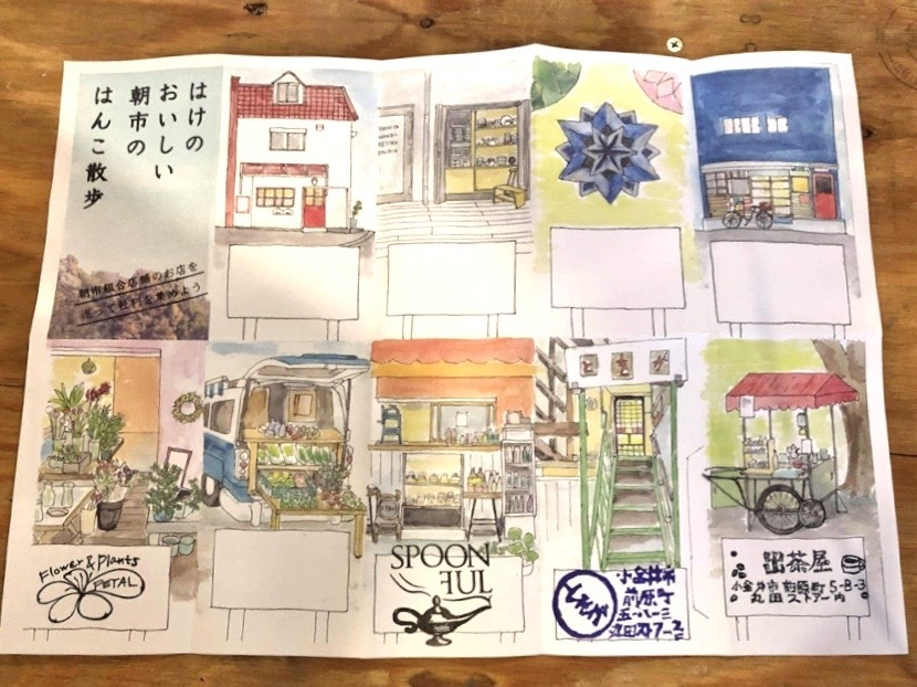 vol.116 はけのおいしい朝市 in Murakoshi Parking ありがとうございました!_a0123451_17495385.jpg
